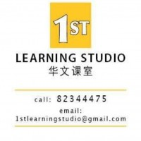 1STLEARNINGSTUDIO