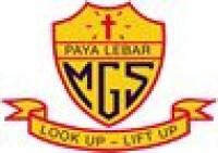 paya lebar methodist girls' school (secondary)