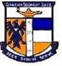serangoon secondary school