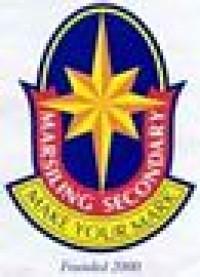 marsiling secondary school